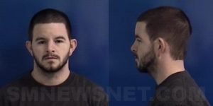 St. Leonard Man Arrested for Disorderly Conduct in Prince Frederick