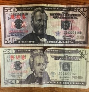 "Calvert County Sheriff's Office Warns Public of ""Fake Money"""