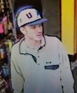 Charles County Crime Solvers Offering Cash Reward Leading to Arrest of Theft Suspect