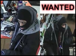 Crime Solvers Offering Cash Reward for Information in Charles County Liquor Store Robbery Case
