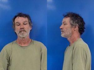 Robert Allen Rice (51)