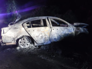 State Fire Marshal Investigating Vehicle Fire in Dunkirk