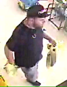 Police Request Public's Help Identifying Theft Suspect at Dollar General in Ridge