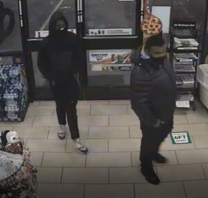 Charles County Sheriff's Office Seeking Identity of Armed Robbery Suspects