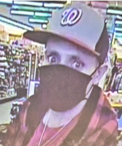 St. Mary's County Sheriff's Office Seeking Identity of Theft Suspect