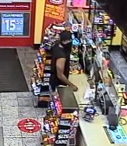 UPDATE: Sheriff's Office Seeking Identity of Armed Robbery Suspect at Great Mills Sheetz